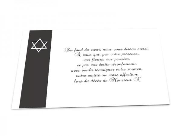 Cartes décès juif - Etoile de David blanche sur bandeau gris