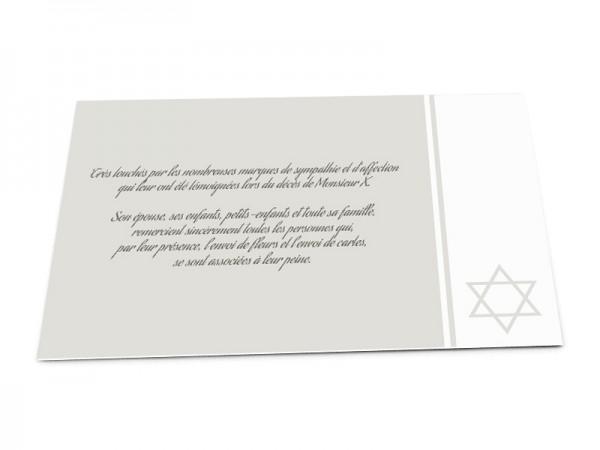 Cartes décès juif - Etoile de David sur bandeau blanc et fond uni